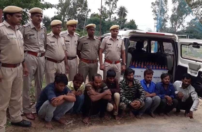 राजस्थान के इस शहर में पकड़े गए आठ लोग, इनके कांड जान आप हैरान हुए बिना नहीं रह सकेंगे