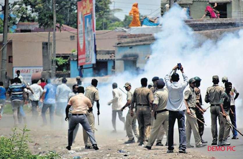 मुजफ्फरनगर-शामली दंगे के मुकदमे वापसी पर प्रशासन ने भेजा जवाब