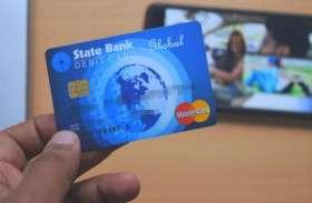 31 दिसंबर से बंद हो जाएंगे SBI के एटीएम कार्ड, जल्द ले लें नया कार्ड