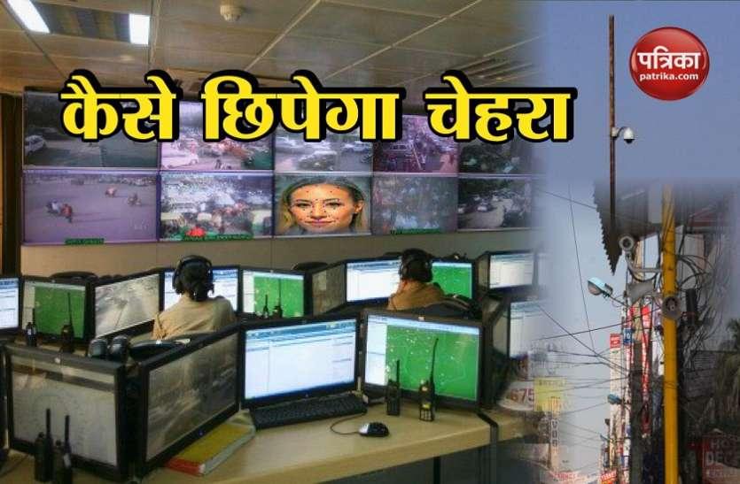 दिल्लीः अपराधियों की धरपकड़ में पुलिस की मदद करेंगे एफआरएस से लैस 'खंभे'