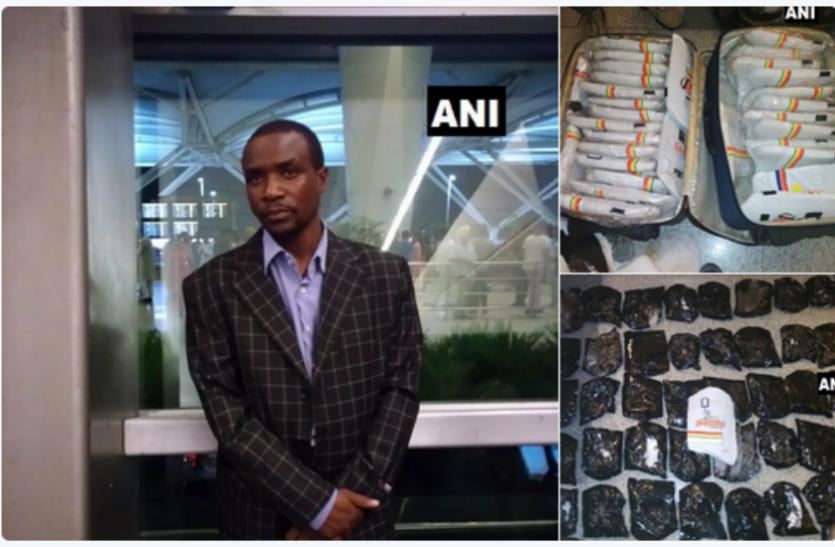 दिल्ली: क्रिकेट थाईपैड में छिपाकर ले जा रहा था 24 किलो नशीला पदार्थ, IGI एयपोर्ट पर CISF ने किया गिरफ्तार