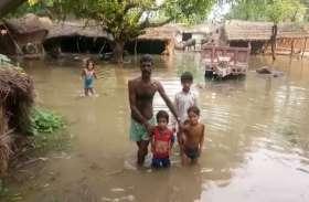 गंगा ने दिखाया रौद्र रूप, आधा दर्जन गांव बाढ़ की चपेट में, देखें वीडियो