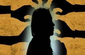 तीन दोस्तों ने नाबालिग को बंधक बनाकार किया सामूहिक बलात्कार