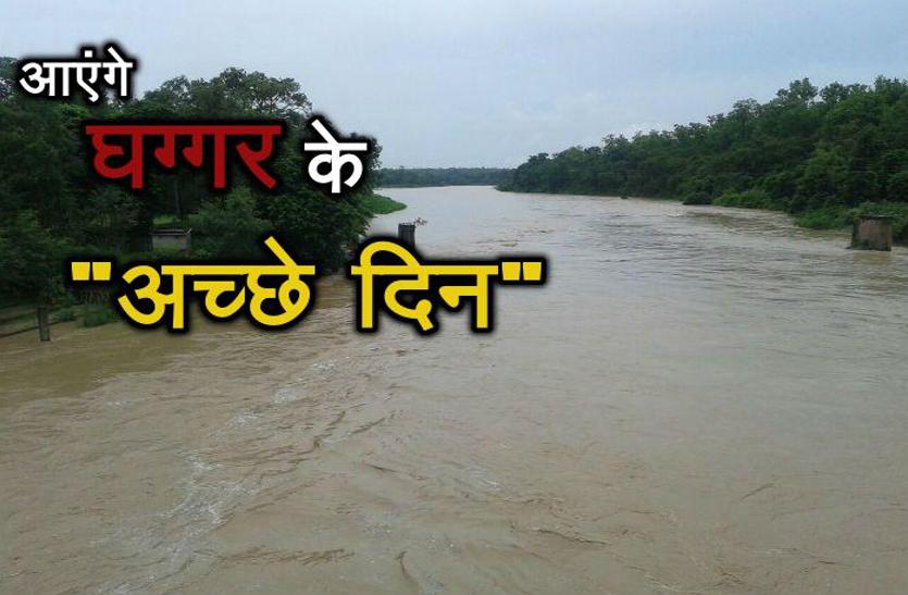 पंजाब समेत इन राज्यों में एसटीएफ करेगी घग्गर नदी की सफाई
