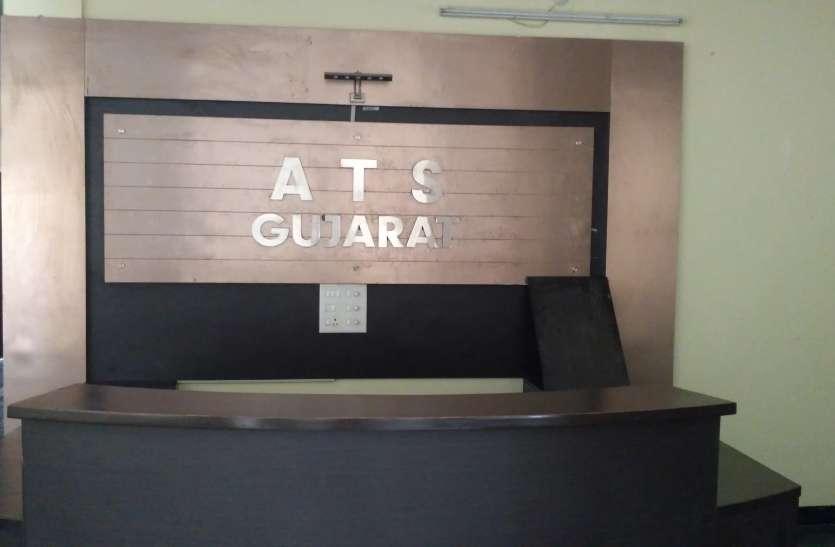 गुजरात एटीएस ने अंतरराष्ट्रीय ड्रग रैकेट का किया पर्दाफाश