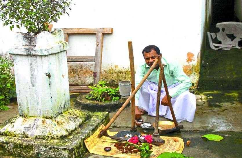 हरियाली पर्व पर किसानों ने अच्छी फसल के लिए की पूजा-अर्चना, मांगी सुख - समृद्धि