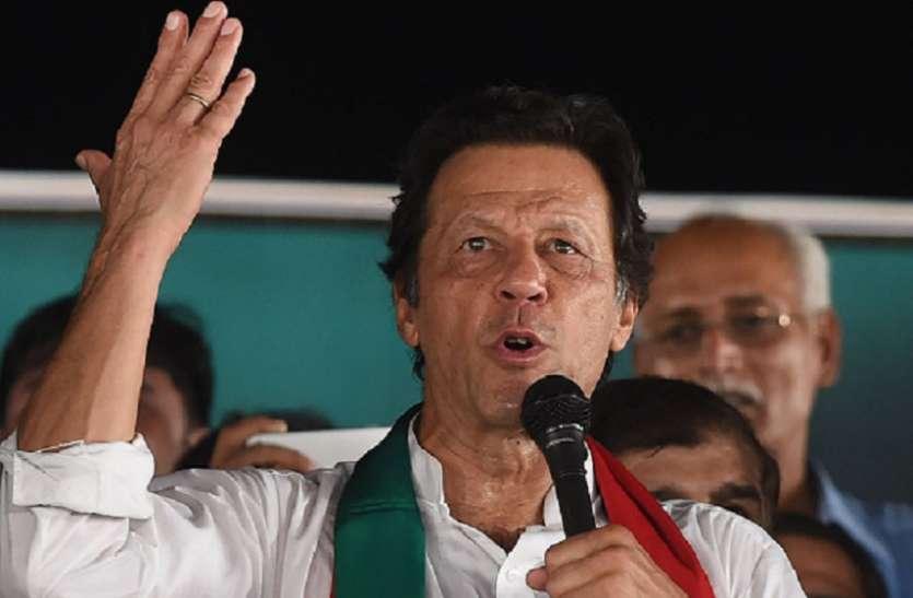 पाकिस्तान: इमरान की पार्टी पहुंची 'बहुमत' के और करीब, नेशनल असेंबली में संख्या बल हुआ 158