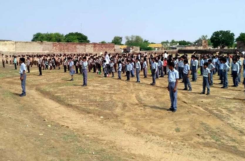 स्वतंत्रता दिवस की तैयारियां जोरों पर, विद्यार्थियों में उत्साह