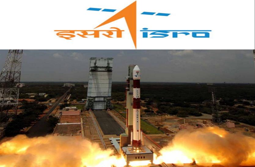 इसरो जल्द लांच करेगा अंतरिक्ष विज्ञान चैनल, स्टूडेंट्स को देगा अंतरिक्ष की जानकारी