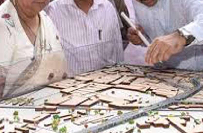 मुख्यमंत्री आबादी पट्टा की सूची में बड़े खेल की तैयारी, रसूखदार और चहेतों को भी किया शामिल!
