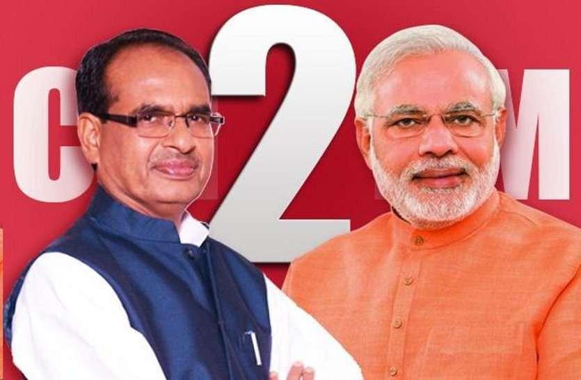 BIG NEWS खजुराहो में  PM और CM को एेसे दी जान से मारने की धमकी, फिर ये हुआ