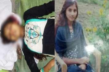 गोली मारकर जंगलों में फेंक दी इस लड़की की लाश, हत्यारे तक पहुंची पुलिस तो हो चुका था उसका भी खून...