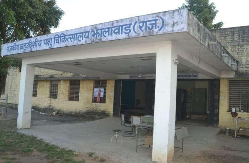 टारगेट पूरे करने के लिए फर्जी लोगों के नाम भर रहा रजिस्टर में पशुपालन विभाग