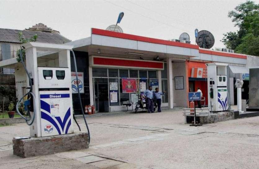 केवल 1 रुपए से आप बंद करवा सकते हैं कोई भी पेट्रोल पंप, जानिए पूरा मामला