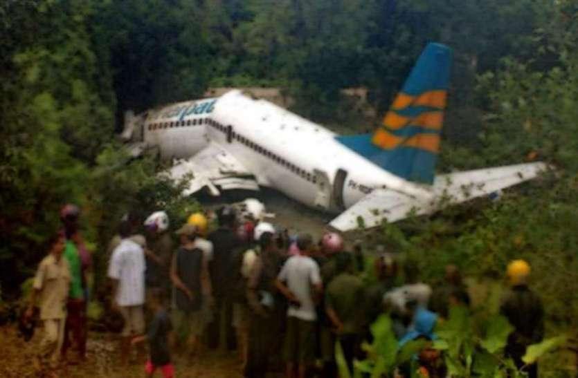 इंडोनेशिया: विमान हादसे में आठ लोगों की मौत, 12 वर्षीय लड़का जिंदा बचा