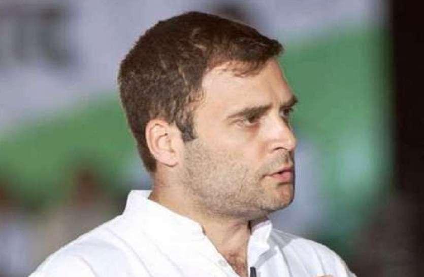 राहुल गांधी की सुरक्षा में चूक !