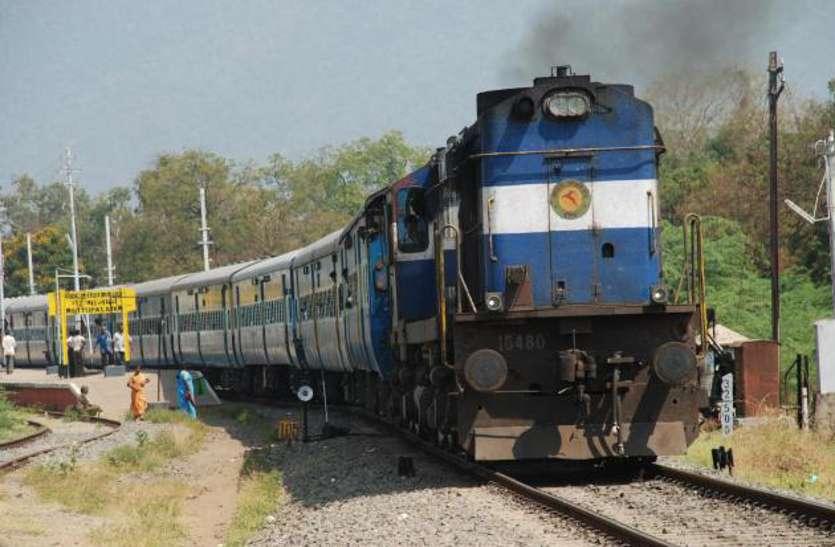मार्च में दौड़ेगी जयपुर-सीकर रेलवे लाइन पर सपनों की ट्रेन