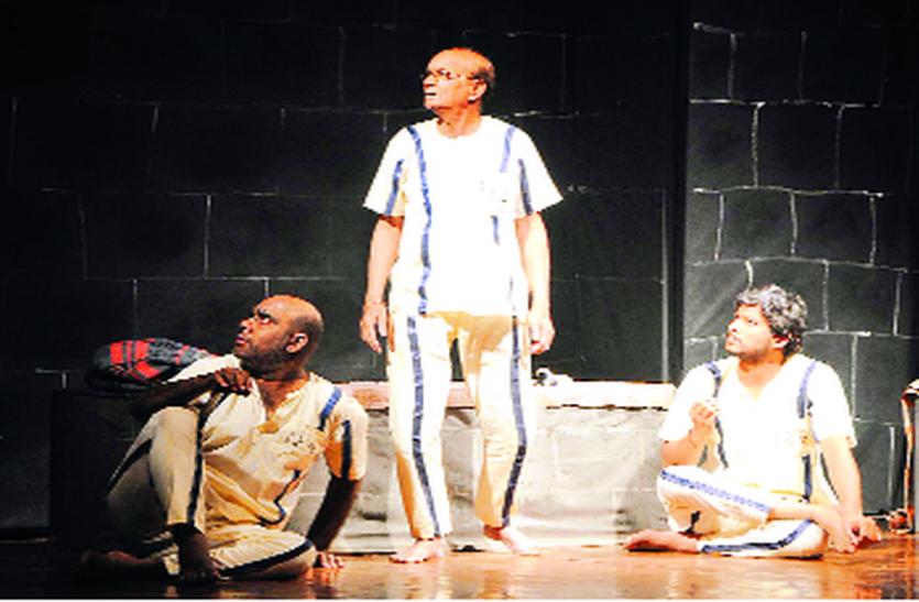 मृत्यु की ओर बढ़ रहे तीन कैदियों का जीवन दर्शन है नाटक 'आलबेल'