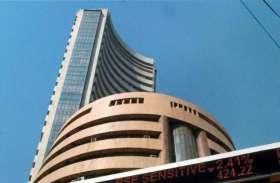 आर्थिक आंकड़ों और रुपए की चाल तय करेंगे शेयर बाजार का रूख