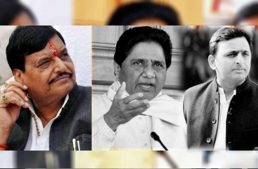 शिवपाल यादव ने बताया स्टेट गेस्ट हाउस काण्ड में क्या हुआ था मायावती के साथ