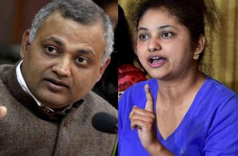 AAP विधायक सोमनाथ भारती का अपनी पत्नी के साथ विवाद खत्म, कोर्ट से की FIR रद्द करने की मांग