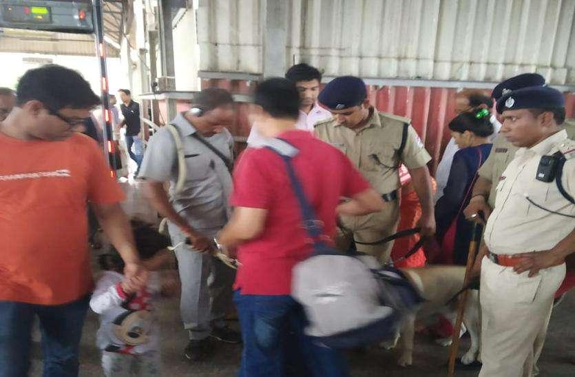 प्लेटफार्म में चप्पे-चप्पे पर सुरक्षाकर्मियों ने की जांच