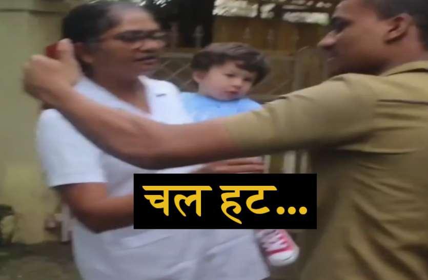 VIDEO: सैफ के बेटे तैमूर के साथ सेल्फी लेना इस शख्स को पड़ा भारी