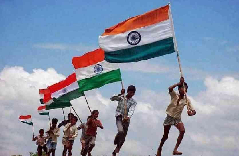 Independence day special : तन मन में जोश भर देगी तिरंगे की ये कहानी, यहां से है खास नाता