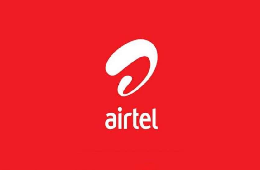 Jio से भी ज्यादा सस्ता है Airtel का 8 रुपये वाला प्लान,  Free में मिलेंगी ये सर्विस