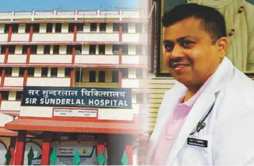 BHU अस्पताल में अब विकलांगों को मिलेगी ये बड़ी सुविधा