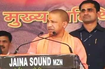 लोकसभा चुनाव 2019 का यूपी से शंखनादः दलितों को लेकर सीएम योगी के इस कदम से मायावती के उड़े होश