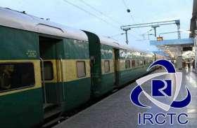 IRCTC ने की बड़ी घोषणा, ऐसे टिकट बुक करने पर नहीं लगेगा कोई चार्ज