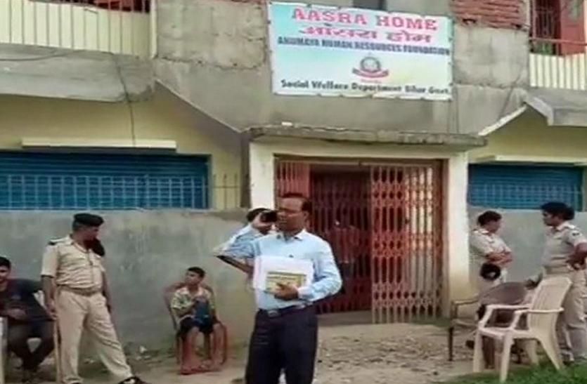 बिहार: पटना शेल्टर होम की युवतियों की मौत पर घमासान, जांच को पहुंची फॉरेंसिक टीम