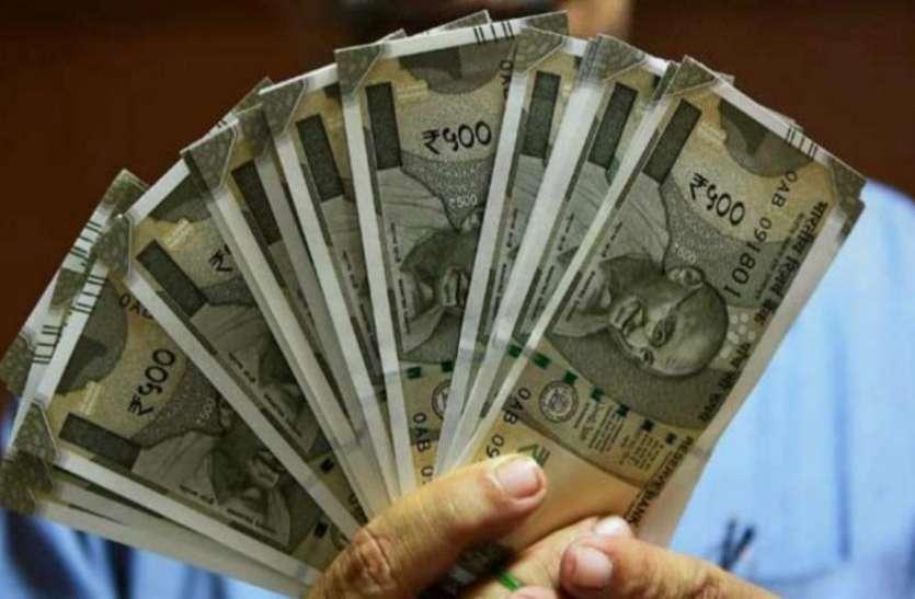 7th Pay commission: केंद्रीय कर्मचारियों काे 15 अगस्त को मिलेगी सौगात, इतनी बढ़ने जा रही है सैलरी