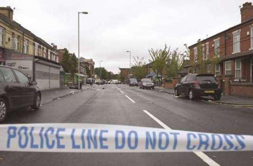 ब्रिटेन:  मैनचेस्टर में स्ट्रीट पार्टी के दौरान फायरिंग, 10 लोग घायल