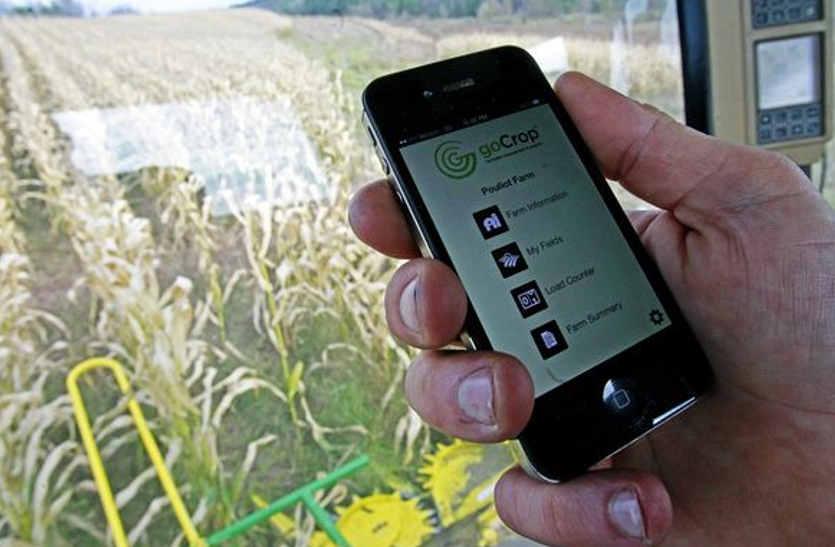 खेती को अब मोबाइल का सहारा, किसान एप से ले रहे फसलों का ज्ञान,  बुवाई से लेकर रखवाली तक मिल रही सलाह