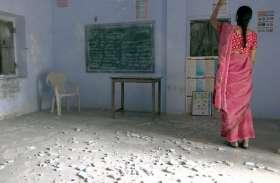 छात्रों पर मंडराती मौत, भय के साए में पढ़ाई की मजबूरी