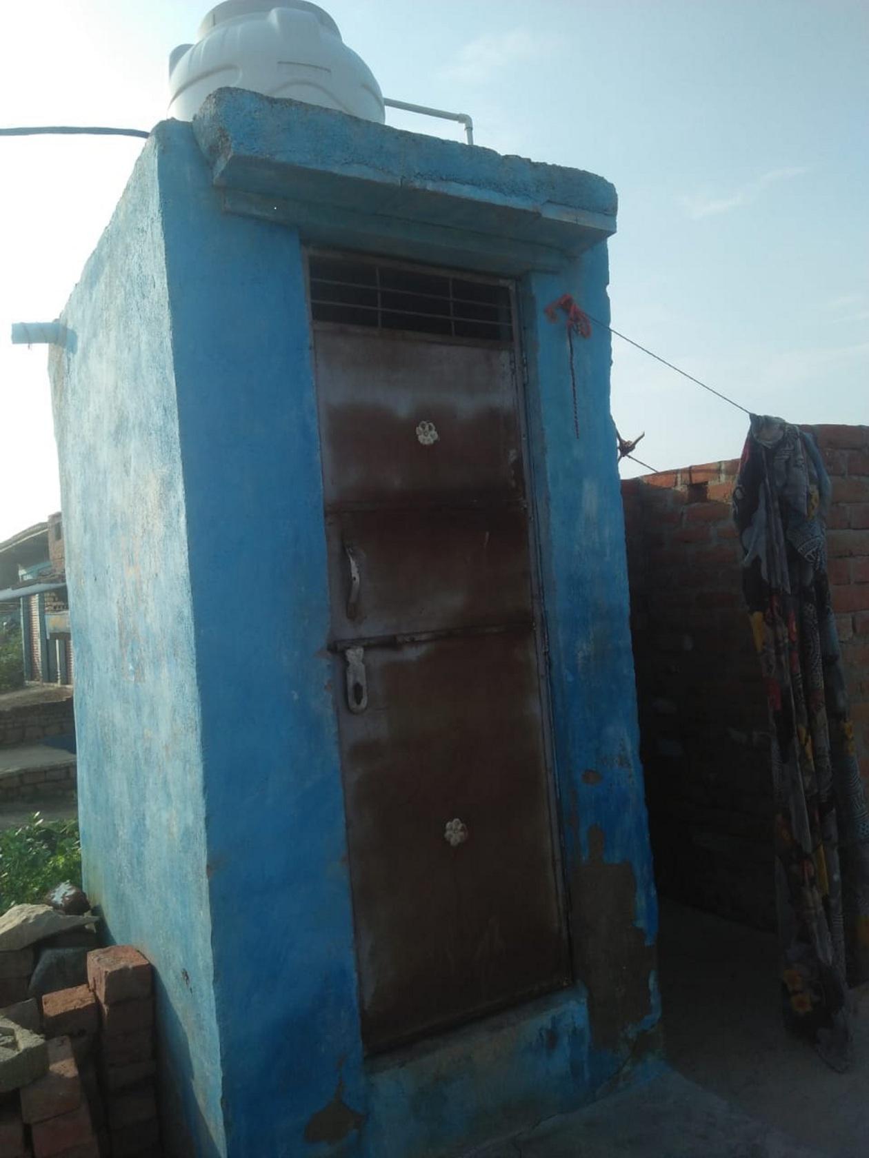 यहां टॉयलेट बनवाने के बाद भी नहीं मिला पैसा