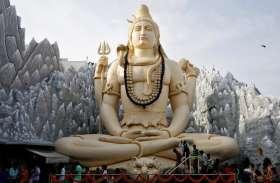 lord shiva : भोलेनाथ को कर लें प्रशन्न तो सुखों से भर जाएगा दामन