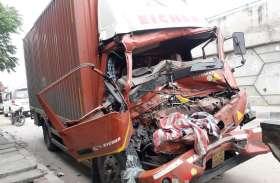 आगे चल रहे वाहन से टकराया कंटेनर, चालक की मौत