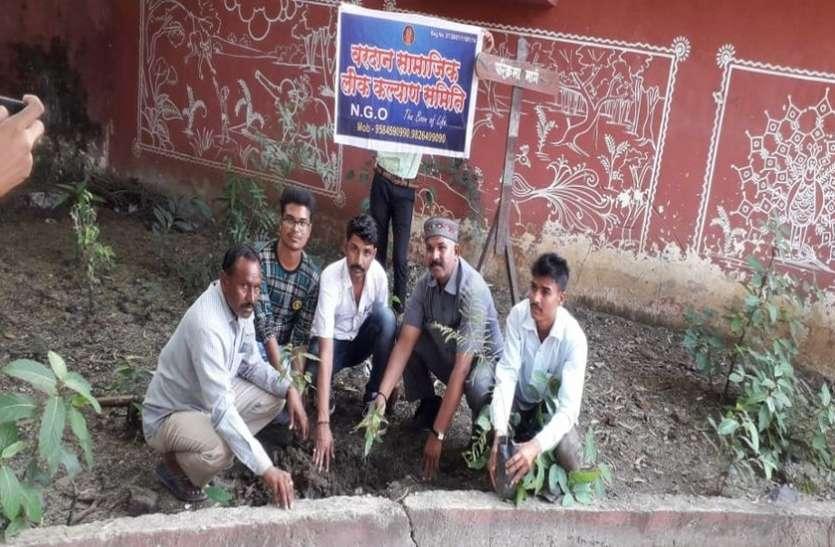 ग्रामीणों ने पौधरोपण कर सहेजने का लिया संकल्प