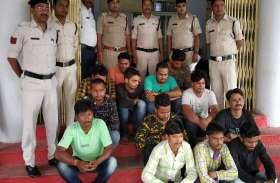 भाजपा एल्डरमैन के घर आधी रात को हो रहा था ये घिनौना काम, भाई समेत 13 गिरफ्तार