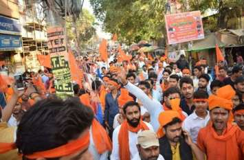 हिंदू संगठनों ने किया ऐलान, रामगढ़ गोतस्करी प्रकरण के विरोध में 18 को करेंगे यह काम