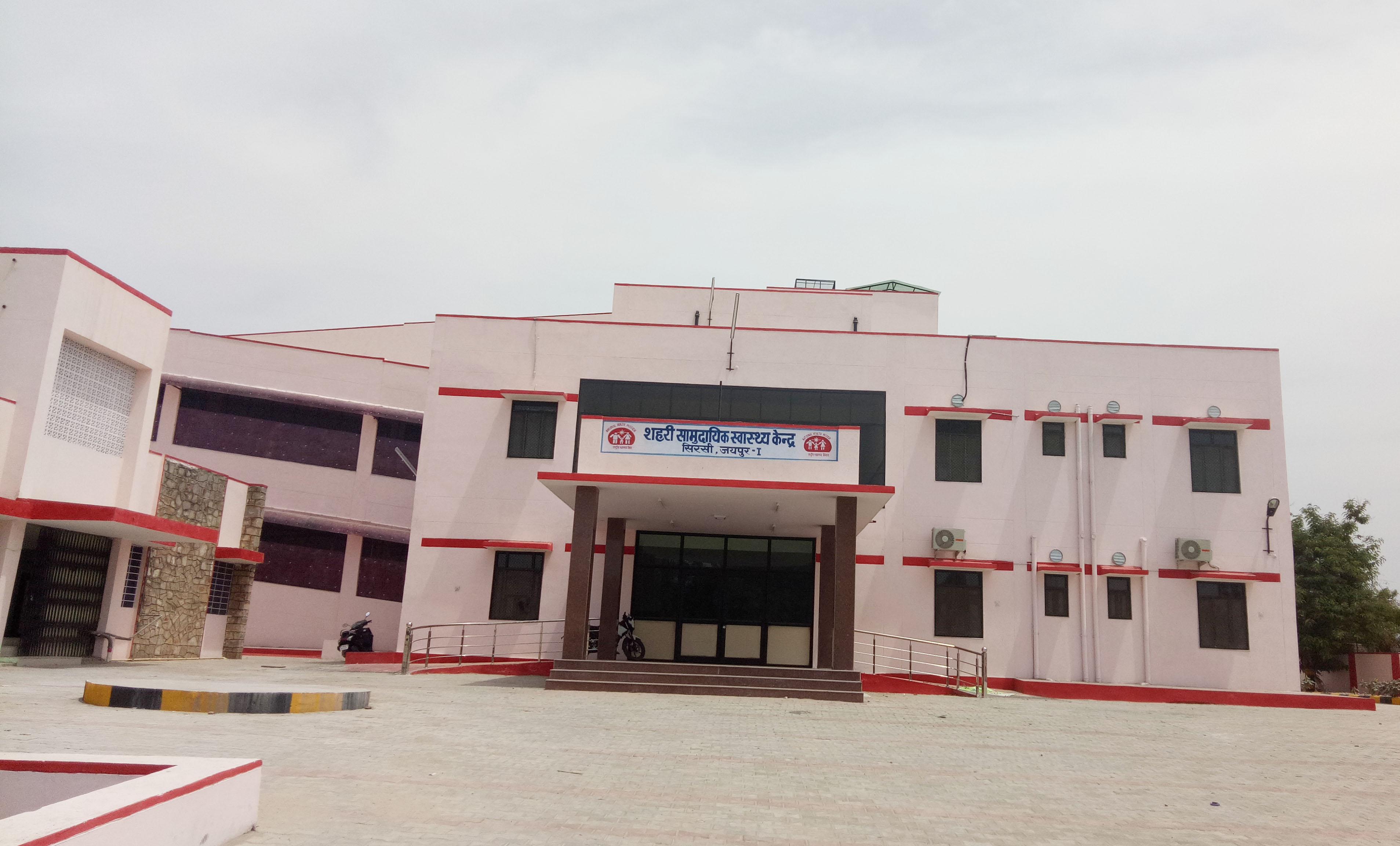 नेताओं की खींचतान में उलझा सामुदायिक स्वास्थ्य केन्द्र