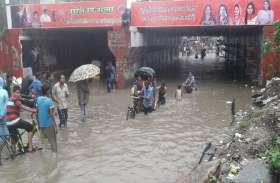 बारिश ने खोली नगर निगम की पोल, निचले इलाको में भरा पानी