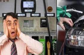 सावधान: पेट्रोल पंप वाले इस चालाकी से आपकी जेब पर डाल रहे डाका, बचने के लिए अपनाए खास तरीके