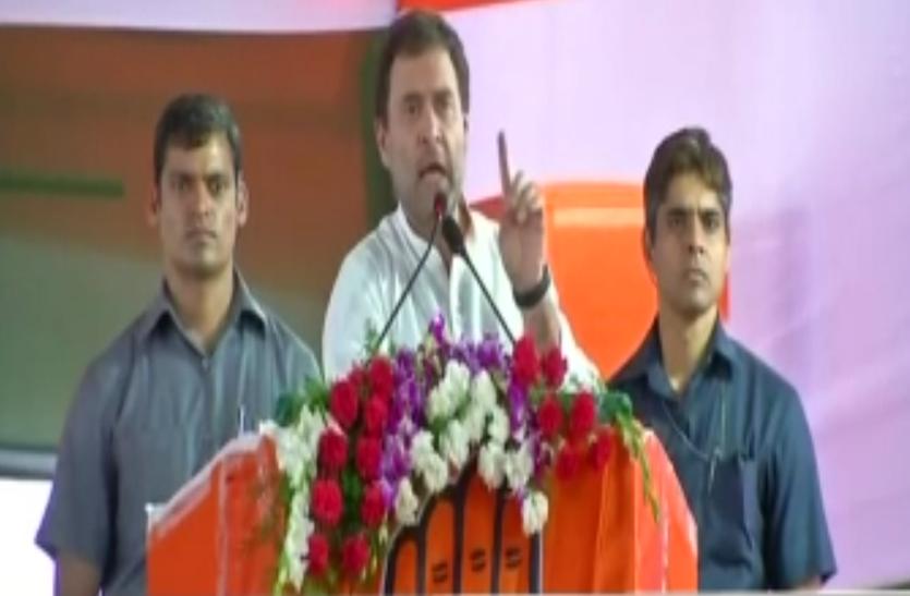 PM मोदी की रोजगार नीति पर राहुल का तंज, देखें वीडियो रिपोर्ट