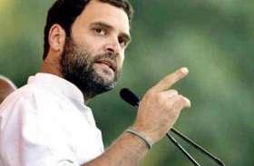 हैदराबाद पहुंचते ही राहुल ने दिखाए तीखे तेवर,बोले-मोदी और केसीआर चला रहे हैं उद्योगपतियों की सरकार