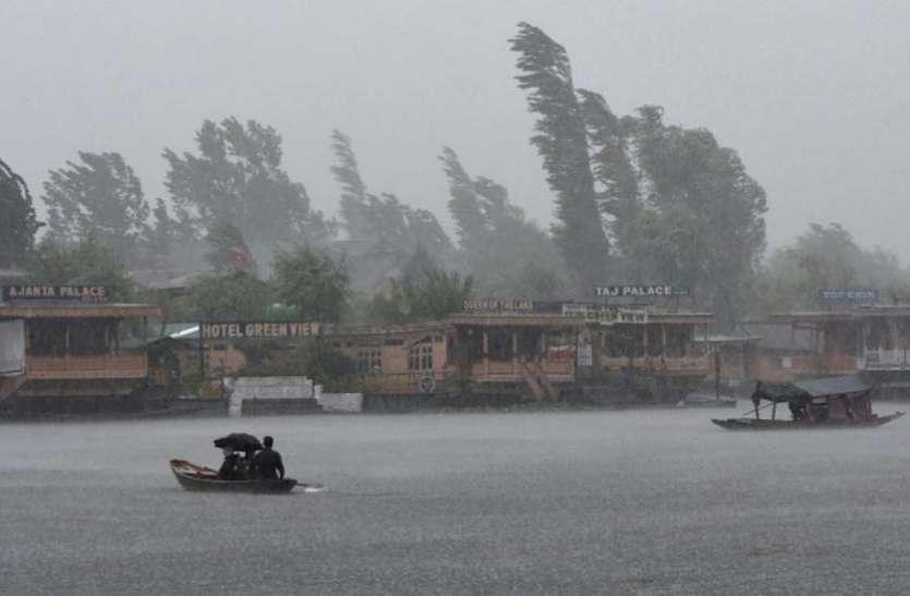 दिल्ली एनसीआर में होगी हल्की बरसात, 16 राज्यों में भारी बारिश का अलर्ट जारी