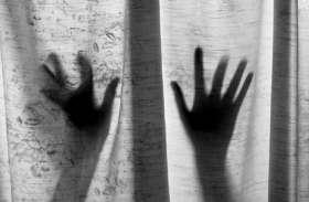 मुंबईः महिला के साथ एक ही शख्स ने तीन साल में किया रेप, शादी फिर हत्या, अब काट रहा सजा